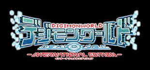 デジモンワールド -next 0rder- INTERNATIONAL EDITION